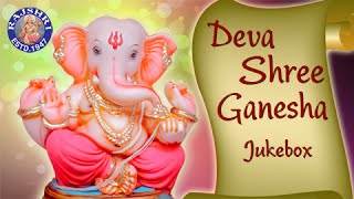 Ganpati Devotional Songs - Ganesh Aarti & Songs