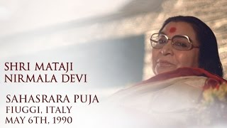 Sahasrara Day - World Self Realization (Shri Mataji Nirmala Devi) Puja Sahaja Yoga Meditation (May 5 1970) Primordial Kundalini Open