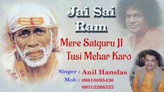 Anil Hanslas Bhaiya Ji All Bhajans || Live & Audio Jukebox || Beautiful Bhakti Geet In Hindi & Punjabi