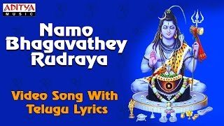 Lord Shiva's Devotional Songs(Telugu)
