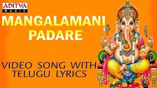 Ganesh Chaturthi Special songs (2015)