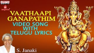 Super Hit songs of Ganesh Chaturthi (2015)