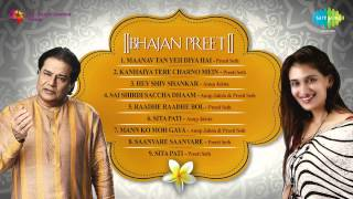 Best of Anup Jalota | Hindi Bhajan