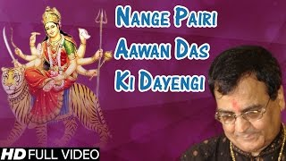 Maa.... Bhetein !! Narendra Chanchal || full Song || Live #Jaibalamusic