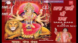 Popular Videos - Tara & Narendra Chanchal