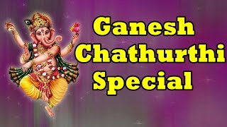 Ganesh Chaturthi Special | Ganpati Devotional Songs
