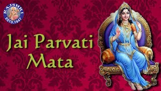 Maa Devi Mahadevi Mantras and Bhajans