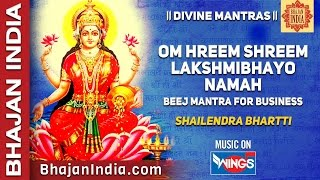 Lakshmi Maa Bhajans and Mantra