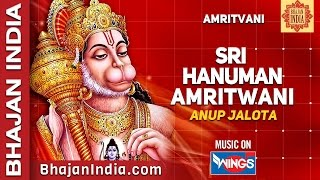 Shree Hanuman Hits by Bhajan India