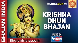 Shree Krishna Bhajans By Bhajan India