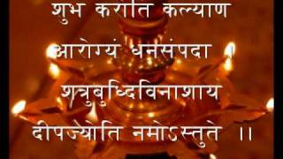 Marathi Aarti and Stotra