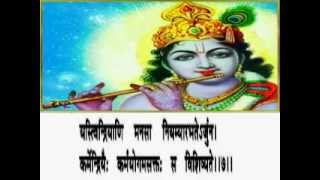 YATHARTH GEETA WITH LYRICS
