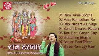 Popular Hemant Chauhan & Bhajan videos