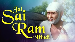 Shirdi Sai Baba Bhajans 3D Animation Songs