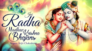 Top Non Stop Bhajans & Mantra