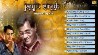 HINDI BHAJAN COLLECTIONS