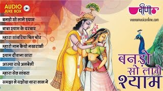 Popular Videos - Khatushyam & Holi