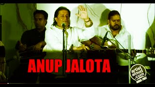 Anup jalota gazals and bhajans