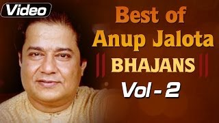 Anoop Jalota Bhajans Vol:3