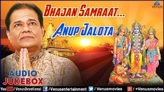 A DIVINE COLLECTION - ANUP JALOTA SPECIAL !!