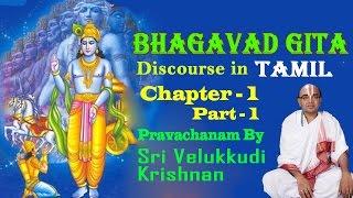 bhagavad gita specials bhajans