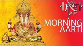 Lord Ganesha Aarti | Bhajans | Songs with Lyrics