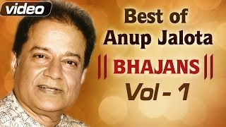 Anup jalota bhajans vol 1, 2, and 3