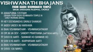 Popular Videos - Kashi Vishwanath Temple & Bhajan