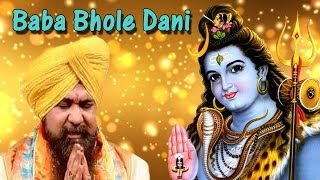 Top Latest Shiva Bhajan - Shivoham - Om Namah Shivaya - Shiv Art of living Bhajans ( Full Song ) || Lakhbir Singh Lakha