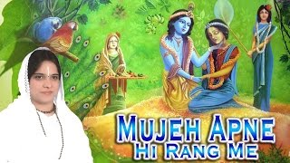 List of Sadhvi Purnima Ji Bhajans (FULL SONGS)