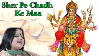 Top Devi Bhajan - New Songs Mata - Mata Bhajan - Art of living Bhajans ( Full Song )