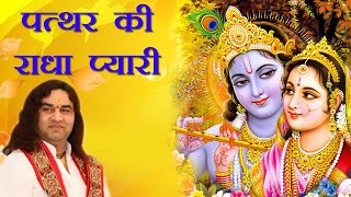 Top Shri Krishna Bhajans ( Full Song )