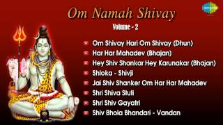 Shiv bhajans audio songs