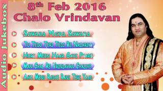 Shri Devkinandan Thakur Ji || Audio Song || Jukebox || 8 Feb Chalo Vrindavan