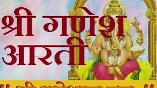 Daily Lord Ganesha Bhajans-Non Stop (Huge Collection)