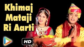 Superhit Rajasthani Devotional Songs & Bhajan | FULL HD