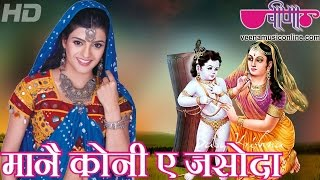 Top 10 Krishna Holi Songs Video Playlist | Krishna Radha Holi Full HD Video Songs