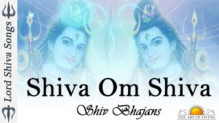 Art of Living - Shiv Bhajan