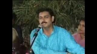 Art of Living Bhajans by Sachin Limaye