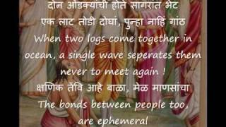 MARATHI BEST SONGS BHAJANS