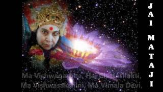 Hindi - Sahaja Yoga Bhajan Song (Shri Mataji Nirmala Devi) Indian Music Hindi
