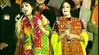 Popular Videos - Jagran & Ceremony