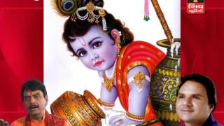 Shrinathji Ni Zankhi-Hits Of Hemant Chauhan-Super Hit Gujarati Krishna Bhajans-Audio Juke Box