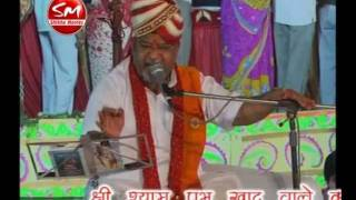Video Bhajan's by u tube