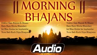 Popular Aarti & Bhajan Compilations (JukeBox)