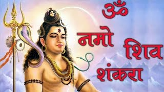 Lord Shiv Songs