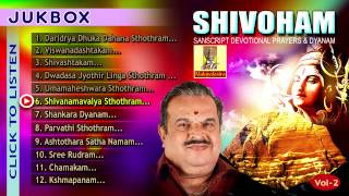 Popular Sanskrit Language & Shiva videos