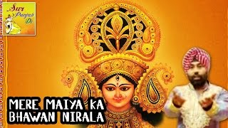 Top Mata Rani Bhajans | Punjabi Devotional Songs