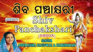 Top Oriya Bhajans - Audio Songs Juke Box