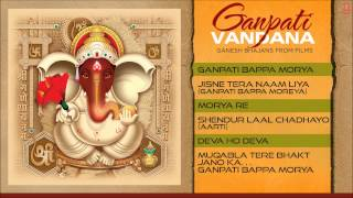 Top Ganesh Bhajans Audio Songs